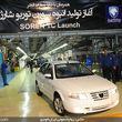 آخرین تحولات بازار خودروی تهران؛ سمند سورن به ۸۸ میلیون تومان رسید+جدول قیمت